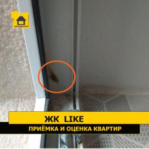 Приёмка квартиры в ЖК Лайк: Повреждение профиля окна, температурное воздействие