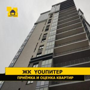"""Отчет о приемке 2 км. квартиры в ЖК """"YOUПитер"""""""