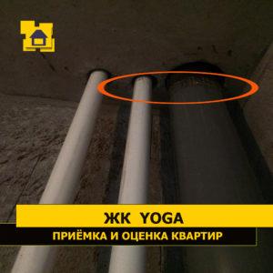 Приёмка квартиры в ЖК Yoga:  Гильзы не зачеканены, отсутствует противопожарная муфта