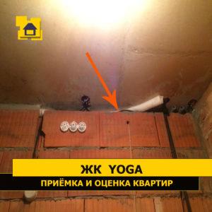 Приёмка квартиры в ЖК Yoga: Деформационный шов не завершён