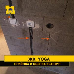 Приёмка квартиры в ЖК Yoga: Штробы не оштукатурены