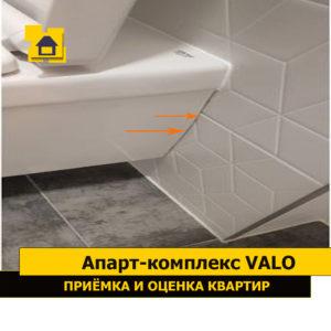 Приёмка квартиры в ЖК Апарт-комплекс Valo: Не загерметизированы примыкания унитаза к  стене примыкания