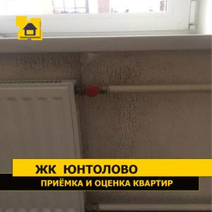 Приёмка квартиры в ЖК Юнтолово: Обои испачканы( отклеиваются)