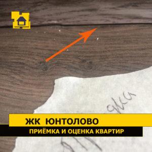Приёмка квартиры в ЖК Юнтолово: Просадка ламината