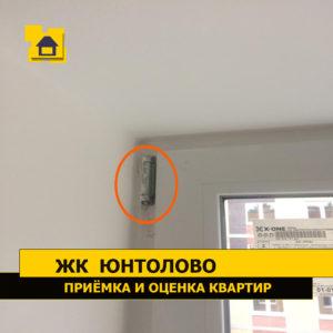 Приёмка квартиры в ЖК Юнтолово: Накладка на петлю сломана