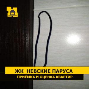 Приёмка квартиры в ЖК Невские Паруса: Царапина на плитке