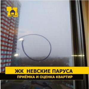 Приёмка квартиры в ЖК Невские Паруса: Царапина