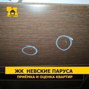 Приёмка квартиры в ЖК Невские Паруса: Сколы на плитке