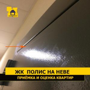 Приёмка квартиры в ЖК Полис на Неве: Царапины на входной двери