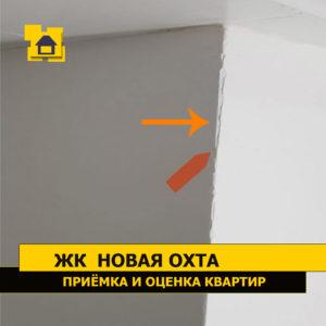 Приёмка квартиры в ЖК Новая Охта: Механические повреждения наружного угла короба