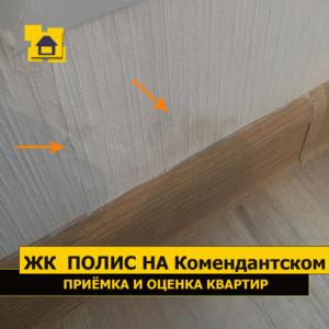 Приёмка квартиры в ЖК Полис на Комендантском: Складки на обоях и пятна