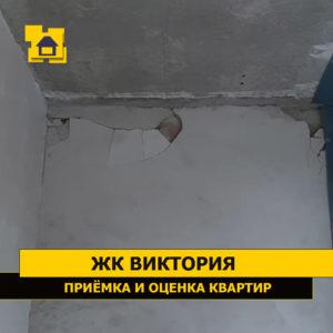 Приёмка квартиры в ЖК Виктория: На балконе отслоение штукатурки