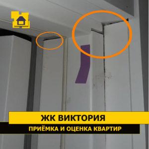 Приёмка квартиры в ЖК Виктория: Коробка двери разошлась