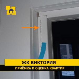 Приёмка квартиры в ЖК Виктория: Коробка двери треснула