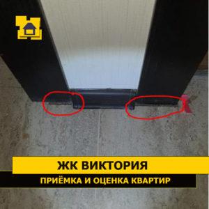 Приёмка квартиры в ЖК Виктория: Плитка подрезана не в размер или не затерта